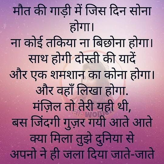 beautiful wali good evening/ good night I think it's very nice said.... correct na .....