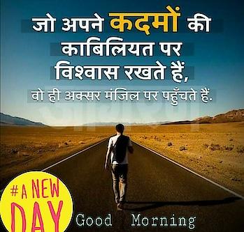 #goodmorning #haveaniceday #quoteoftheday #anewday