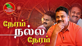 #neramnallaneram #roposovideos #tamilmusers #chennaimusers