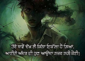 #dil_diya_gllaaan  #unknown #artist #repost  #allaboutmidnightwritings