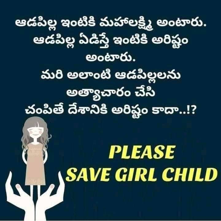 #savegirls