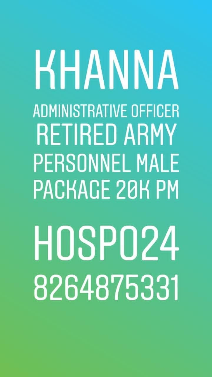 #School #administration #officers #army  #retired Required in #khanna   #Hospo24 WhatsApp 8264875331 Apply here :- https://bit.ly/2IiYZkz  Download App :- https://bit.ly/2Vs1bd3