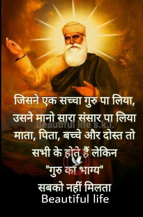 #good----morning #new #god
