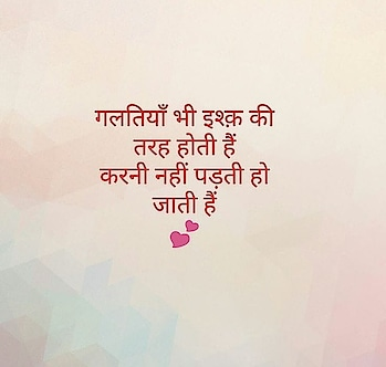 #soulful #soulfulquotes #soul #roposo-soulful #soulmark #soulful_moments #soulfullquotes #soulfood #riding-soul #soulfulquote #soulsearching #soulful_quotes_channel #soulmates #soulfull #soulful_thought #soulstrokes #soulthreads #soulsearcher #soultrippin #soulspeak #soulfu ##soulful voice#soulful lyrics #souljaboy #soul-quote
