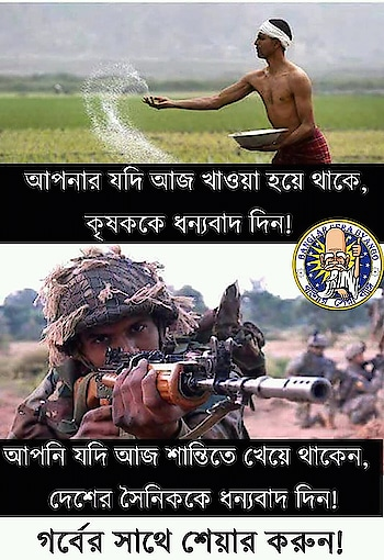 #salute_Indian_army_&_Indian_farmers