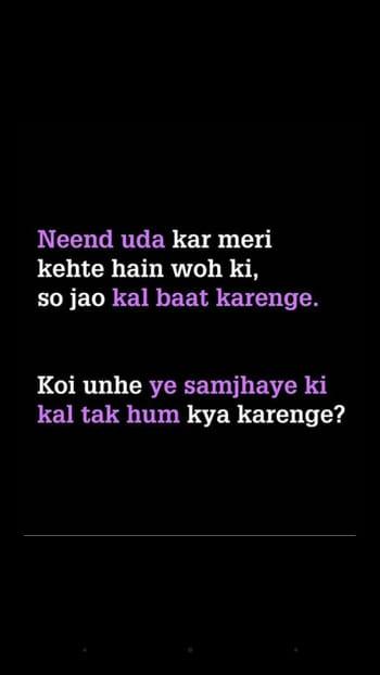 l#sad #shyari #emotional #love #heart #broken