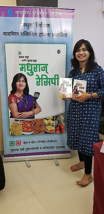Have you ordered Madhurasrecipe book copy? Hurry up and order your copy now..  For Veg and Non-veg recipe book order click here - https://www.amazon.in/dp/9385223879/ref=cm_sw_r_other_apa_i_wmGOBbZ0ZE20B  For Veg recipes book order click here - https://www.amazon.in/dp/9385223860/ref=cm_sw_r_other_apa_i_poGOBbX8XAR90  #ropo-love #ropo-good #ropo #roposo #ropo-post #recipe #recipes #recipeoftheday #cooking #cookinglove #book #recipebook #recipeblog #food #roposo-food #foodblogger