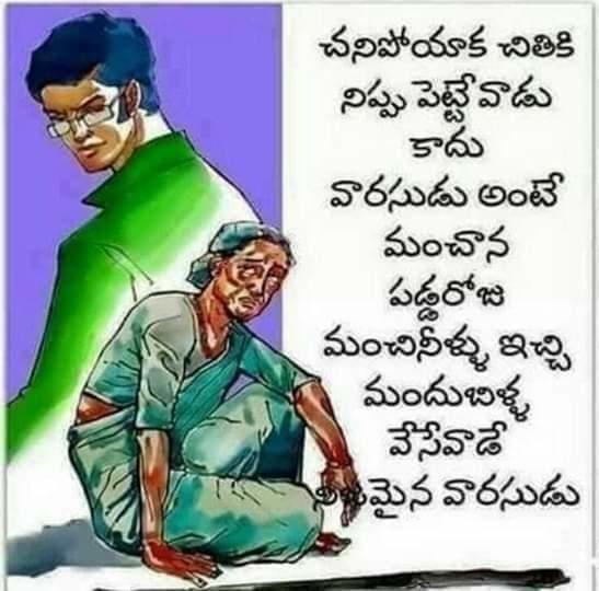#parents