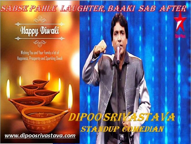 Happy Diwali to My all friends... *अगर* पटाखों से प्रदूषण फेलता है तो*  *आग लगा दो ऐसे पटाखों को* 🤣😝