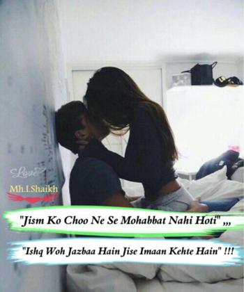 #mohobbat #jism #jazbaa #imaan