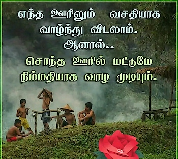 #soulfulquotes #quotes_daily #motivationalquotes #loveness #familytime #familymasti #love_moments