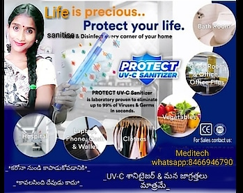 #uvprotected #uvcreations #coronavirus #covid19 #protection #sanitizer #mahiprimeministerofindia