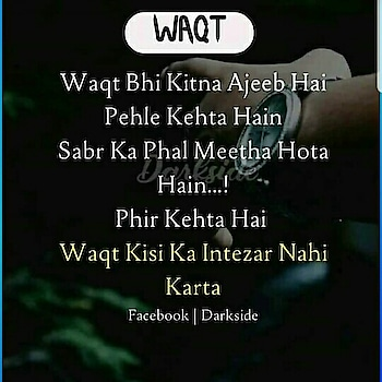 #thoughts #thoughtoftheday #watchlife #waqt