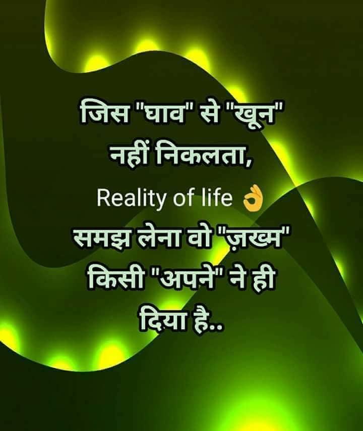 #delhi