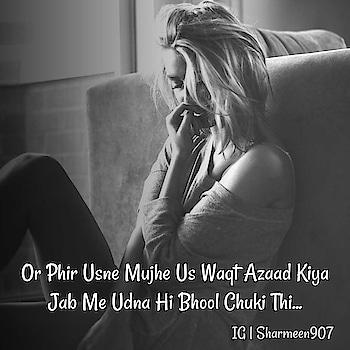#sadshayari #sad #love #shayari #poetry #quotes #heart #haal-e-dil #dard-e-mohabbat #bewafa #bewafai#heartbroken_shayari_ #roposo-heart #alone #miss #missingsomeone #missing #shayaris