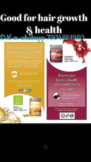 https://chat.whatsapp.com/D18sSTgKwDd48eyVKCwkwx  Omega 3 capsules| Good for health| Daily supplement|Stop hairfall