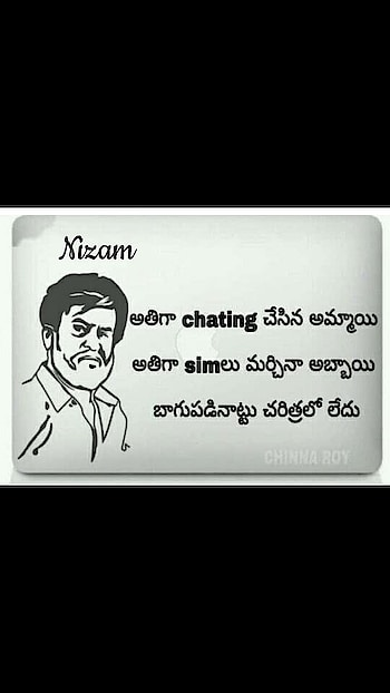 #chatting  girl #sim  #changing  boy