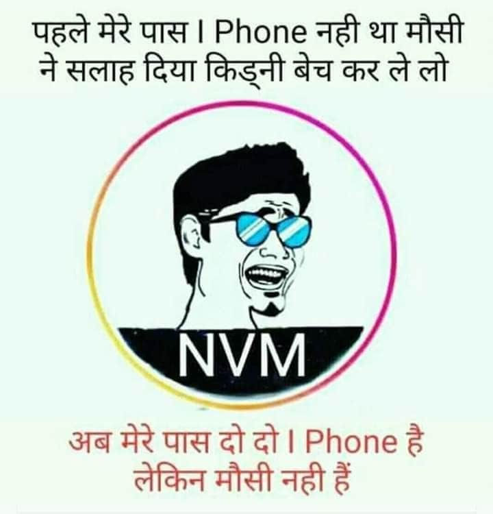 #hahaaa #iphone #kidney