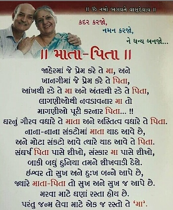 #lovefeel  #loveupapa  #lovemom  #lovemommy  #quets  #qoutes  #qoute  #qutelove  #rajkot  #gujarat  #-india