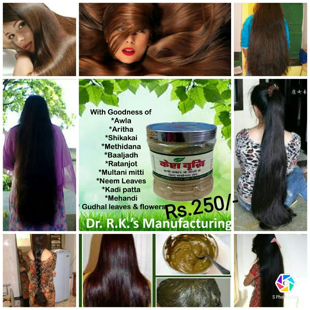 (kesh verdi ) for the hair product .multiple problem one solution 《100%》✔👈☺ purety ke guaranty .