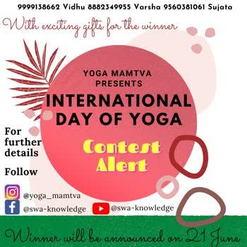 #IDY2021   Contest ALERT  Keep following for more  #swaknowledge #vidguchaudhary #yogawithvarsha #yogawithsujata  #yogaphoto  #yogaphotography #yogapose #yogalove #yogainspiration #yogapractice #yogaeverydamnday #/yogalife #igyoga #yogagirl #yogachallenge #yogajourney #yogaeverywhere #yogaeveryday #yogamotivation #yogapic #instayoga yogateacher #yogaaddict #yogaart #yogafam #yogatribe #yogabody yogi #yogafun #igyogis #asana #balance