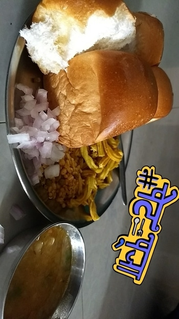 #misalpav #foodpics #foodieforlife  #food