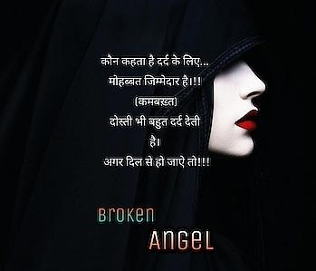 #broken_angel