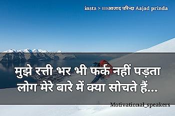 very good morning  guys  jai hind #motivation   #jaihind  #fitnessmotivation #sachigawlii