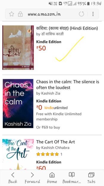 My Recent released Book Kashish is now available on Amazon Kindle