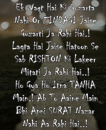 #followmeonroposo #poetry#byheart#fake#relations#alone#inlife#by#ishqaman#