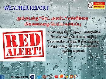 @mumbairafiq #red_alert #mumbairains