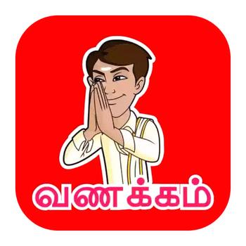 #tamil-hot-joke