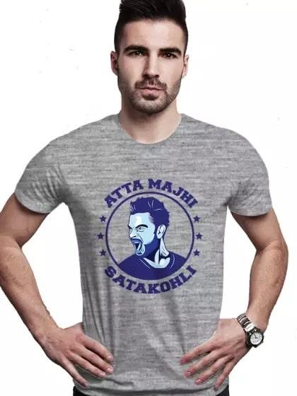 Atta Majhi Satakohli T-shirt -- #men-fashion, #men-branded-shopping, #men-looks, #summer-style, #fashion, #Menclothing, #mens-wear, #mens-ethnic, #mens, #stylishlook, #stylewear, #men's style, #men's shirt , #mens clothing, #mens tshirt, #men#style, #casaul men outfit