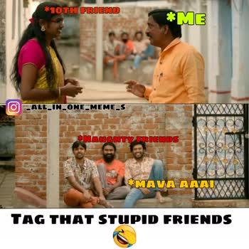#memes #dailymemes #india