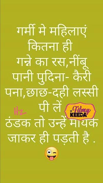 #funtimes #wow #ladylike #filmykeeda #fun  like me my lovely friends #filmykeeda