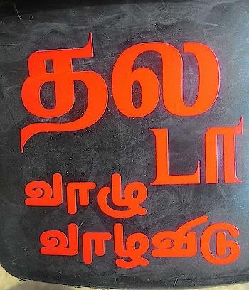 Thala da #ajith #thala-ajith