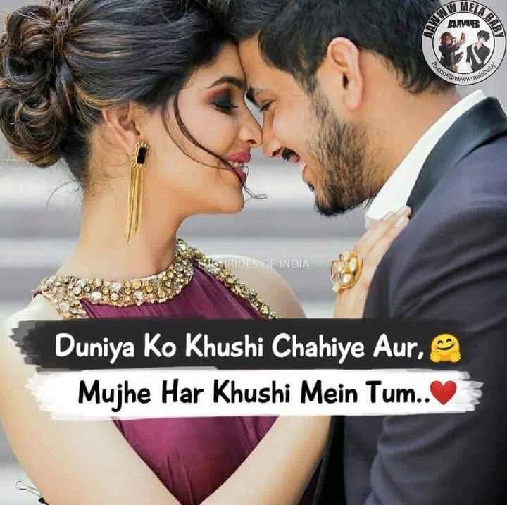#lovequotesandsaying #