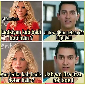 😋😂😂😂 #haha #lol #lolwa #lollywood #sarcasticpost #funnymemes #funny #funnyposts #comedy #comedyposts #trendingonroposo