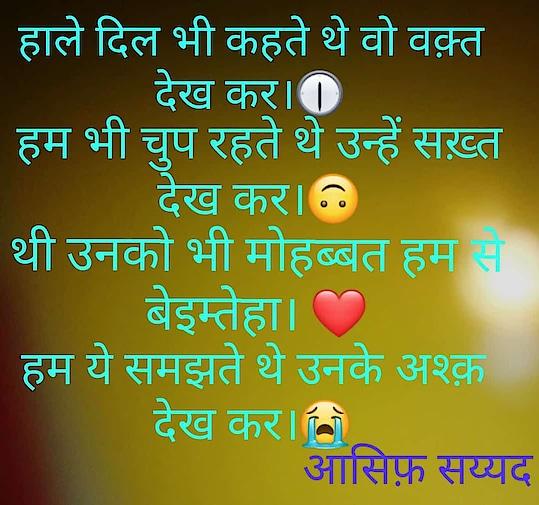 # सुकून मिलेगा उन्हें ये जान कर। # वजह ना थी ये सज़ा जान कर ।  #writing #love #sukun #alone #mood #actor #mumbai #duriya #missing #fitnesslover #guru #hardwork #loveexercise #nogain #withpain #gymmotivation #motivation #india #pietry #kavita # shayari #🇮🇳🇮🇳🇮🇳🇮🇳💪💪💪💪💪