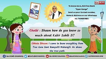 #ये_ज्ञान_अनमोल_है केवल संत रामपाल जी महाराज ने बताया कि ब्रह्म,विष्णु,महेश अजर अमर नही हैं इनकी भी जन्म मृत्यु हुआ करती है  अधिक जानकारी के लिए पढ़ें निशुल्क पुस्तक ज्ञान गंगा 74968 01825 पर व्हाट्सएप करें अपने पुरे पते के साथ  #InternationalWomensDay  https://t.co/gKA8yqdzfU
