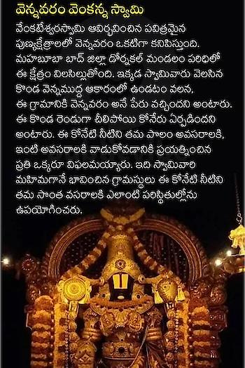 #devotionalchannel