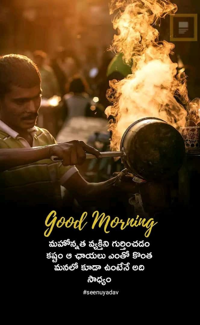 #ropo-good #good----morning #good-morning #roposo-good-morning #gudmorning #gudmorningfriends #gudmrng #gudmorningguyz #gud mrng #indianphotography #streetphotography #mumbaidiaries #hyderabadtimes #hyderabaddiaries #hyderabadphotography