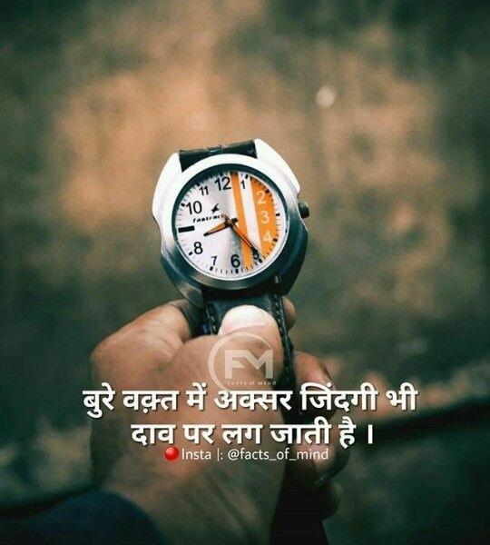 #marathi #marathifilm #marathisong #song #bestmusic #roposo #filmistaan #filmistaanchannel#mauli #riteshdeshmukh #genelia #geneliadsouza #marathi #marathimovie # 14dec #new #movie#muishi # mushi pattern #mulshipatternmovie #marathiactress #marathifilm #bollywoodstylesuits #bollywoodmovies #gils #hit