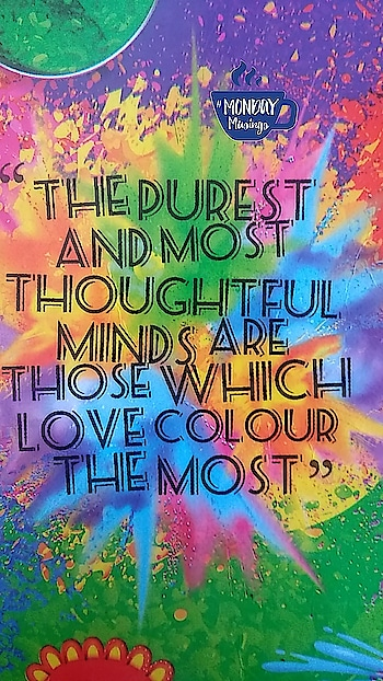 #thevisionaries #pure #most #beautytips #mind #mondaymusings