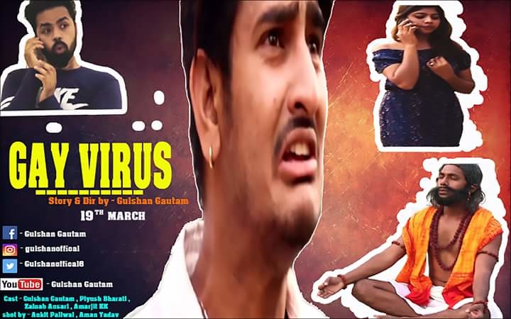 dosto aaj mera ye video GAY VIRUS release ho raha hai youtube par 3pm please watch & do likes - share - subscribe my channel  Youtube channel link- https://www.youtube.com/channel/UCgTriVxUzlqwo2yUAhXgP7A  #viralvideo #viral #youtuber #youtubechannel #ropo-video #video #funny #funnyvideos #gay #desi #popular #bests #new #top