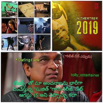 """రిలీజ్ డేట్ ఎప్పుడు..."""" ఆగస్టు 15 అని చెప్పండి """" సుజిత్"""" గారు...#saaho #prabhas #uvcreations #sujeethsign #sujeeth #tollywood #latestrelease #releasedate #telugumovielovers #teluguedits #movielovers"""