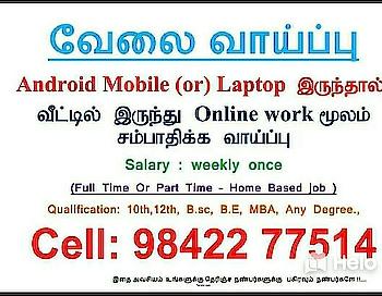 #jobvacancy #goodmorning #jobs