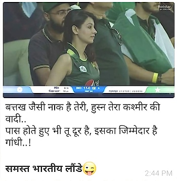 #sniper #rakshabandhanspecial #