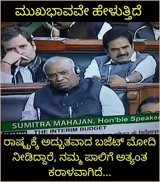 #centralgovernment #govt #govtofindia