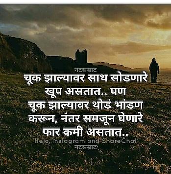 #marathipost